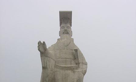 Course Image La formación del imperio chino: las dinastías Qin y Han