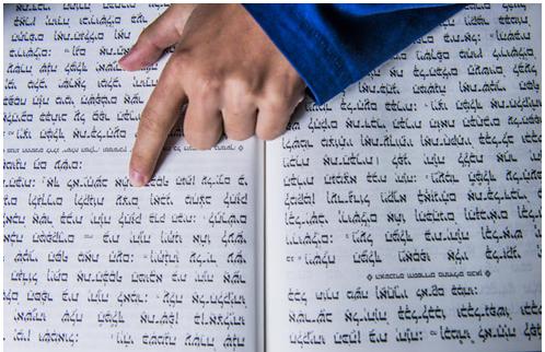 Course Image La literatura sefardí en sus textos
